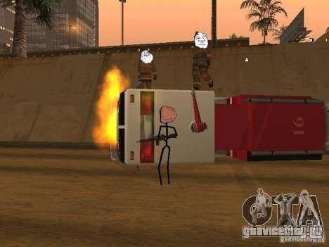 Meme Ivasion Mod для GTA San Andreas