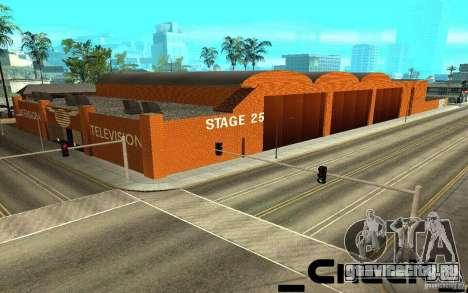 Респаун San News для GTA San Andreas