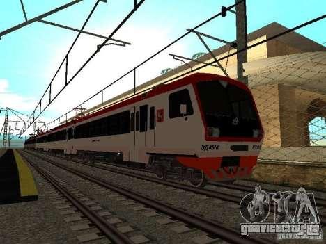 ЭД4МК 0155 для GTA San Andreas