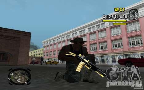 Gold Weapon Pack v 2.1 для GTA San Andreas четвёртый скриншот
