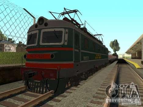 ЧС2 для GTA San Andreas