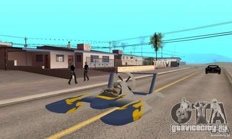 Hydrofoam для GTA San Andreas вид сзади