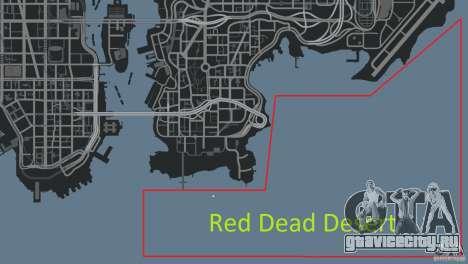 Red Dead Desert 2012 для GTA 4 одинадцатый скриншот