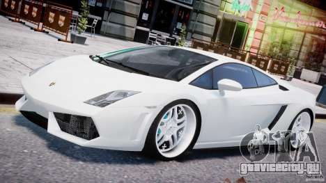 Lamborghini Gallardo LP 560-4 DUB Style для GTA 4 двигатель