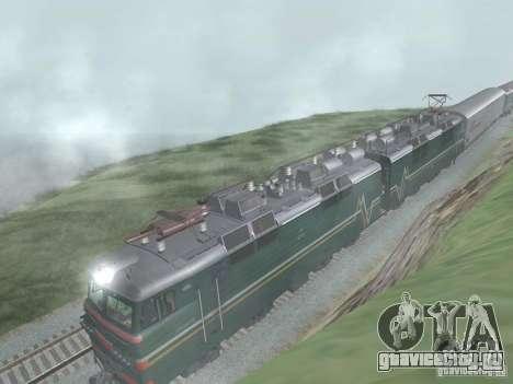 ВЛ80С-2532 для GTA San Andreas вид сбоку