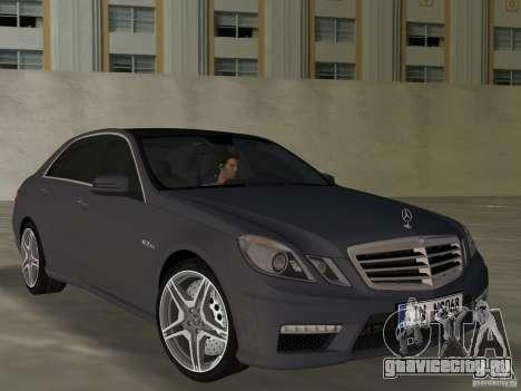 Mercedes-Benz E63 AMG для GTA Vice City