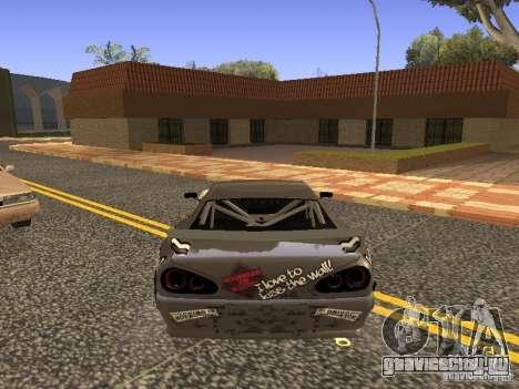 Elegy Drift Korch v2.1 для GTA San Andreas вид слева