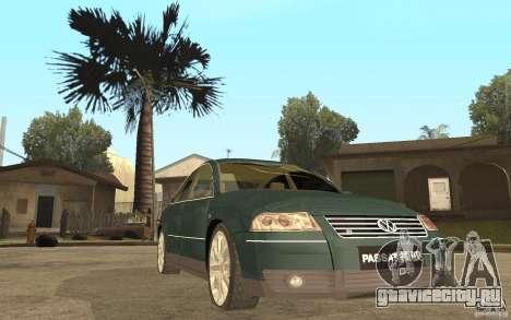 Volkswagen Passat B5 W8 4Motion для GTA San Andreas вид сзади