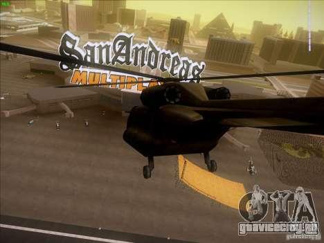 Eloras Realistic Graphics Edit для GTA San Andreas второй скриншот