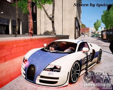 Bugatti Veryon SS COP для GTA 4 вид справа