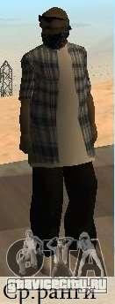 Скины Los Surenos 13 для GTA San Andreas четвёртый скриншот