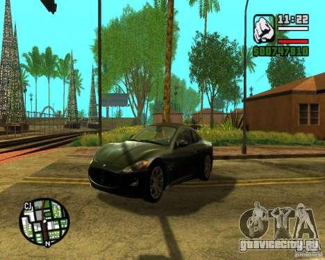 ENBSeries 2012 для GTA San Andreas шестой скриншот