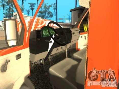 ГАЗель 33022 для GTA San Andreas вид слева