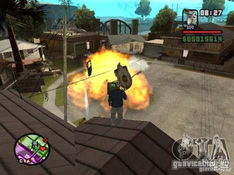 Унитаз для GTA San Andreas четвёртый скриншот