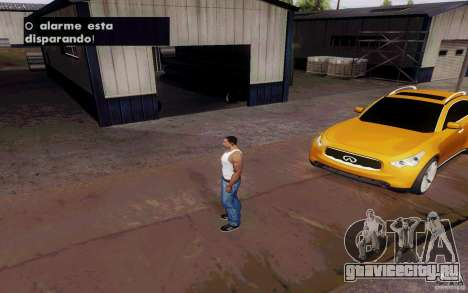 Alarme Mod v4.5 для GTA San Andreas пятый скриншот