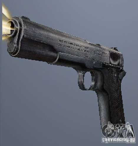 Набор оружия из сталкера V2 для GTA San Andreas пятый скриншот