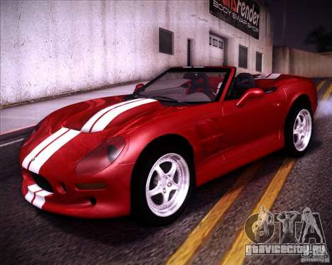Shelby Series One 1998 для GTA San Andreas