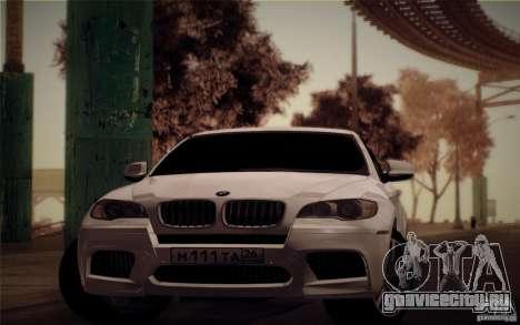 BMW X6M E71 для GTA San Andreas вид сзади слева