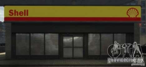Shell Petrol Station для GTA 4 шестой скриншот