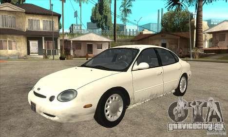 Ford Taurus 1996 для GTA San Andreas