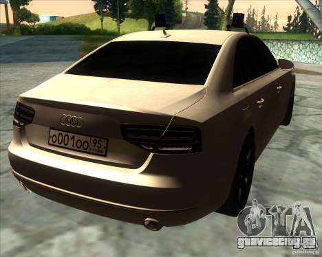 Audi A8 2010 v2.0 для GTA San Andreas вид сзади