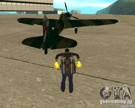 ИЛ-2М для GTA San Andreas вид сзади слева