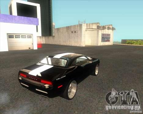 Dodge Challenger Concept для GTA San Andreas вид сзади слева