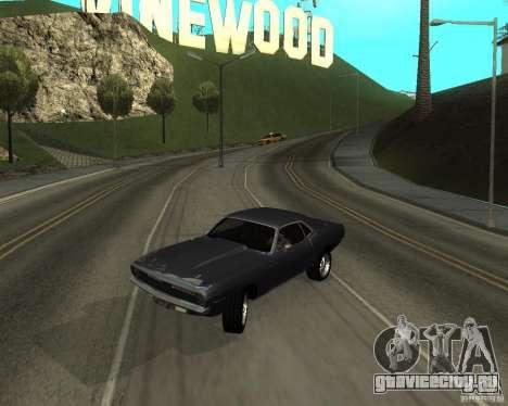 1970 Plymouth Baracuda для GTA San Andreas