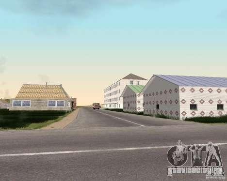 Посёлок Простоквасино для КР для GTA San Andreas третий скриншот
