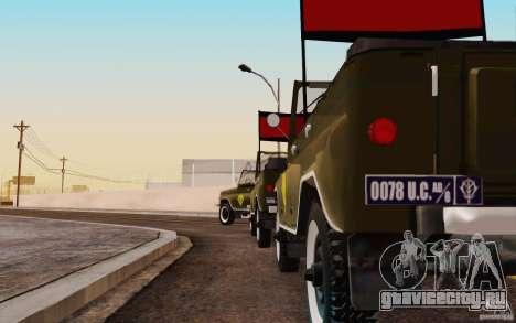 УАЗ 469 Gundam Zeon Empire Propaganda Car для GTA San Andreas вид слева