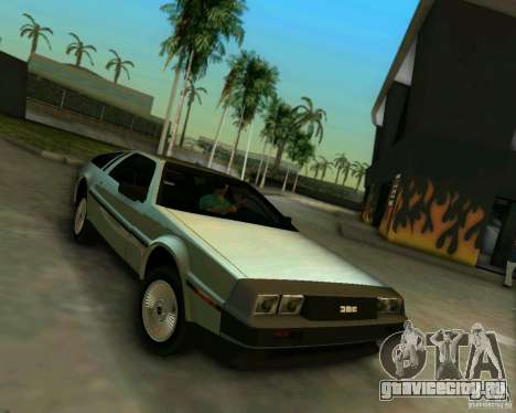 DeLorean DMC-12 V8 для GTA Vice City