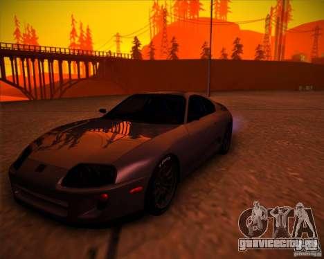 Toyota Supra SHE для GTA San Andreas вид снизу