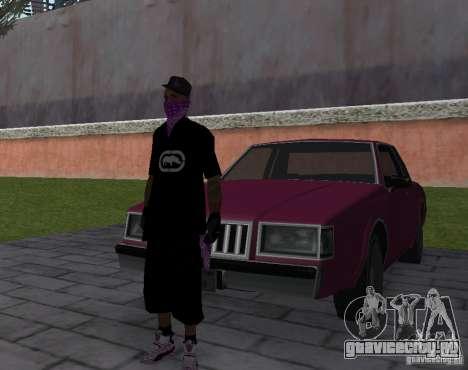 New Ballas Skin для GTA San Andreas четвёртый скриншот