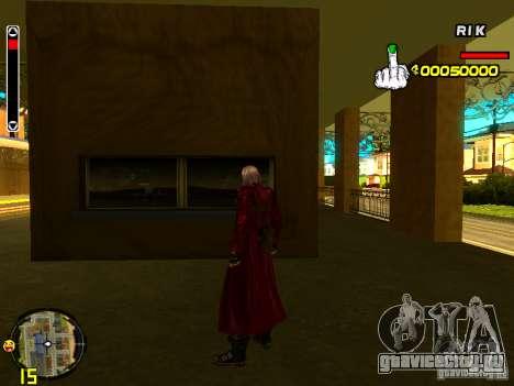 Данте для GTA San Andreas четвёртый скриншот