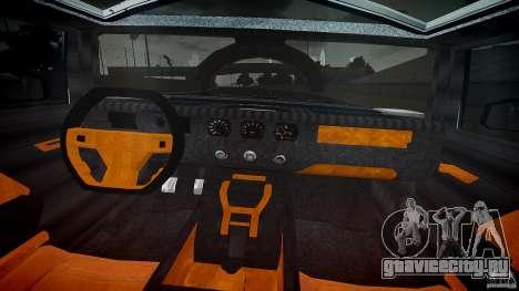 Hummer HX для GTA 4 вид сверху
