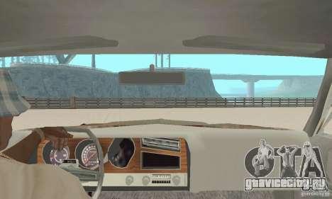 Pontiac LeMans 1970 Scrap Yard Edition для GTA San Andreas вид сзади