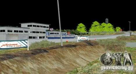 Ebisu West для GTA San Andreas пятый скриншот