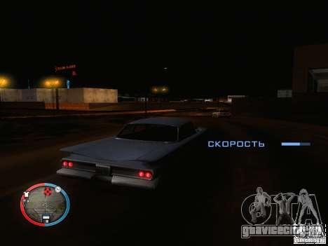 Автопилот для машин для GTA San Andreas второй скриншот