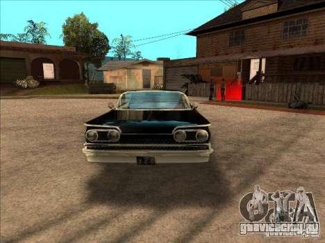 Buick Santiago для GTA San Andreas вид справа