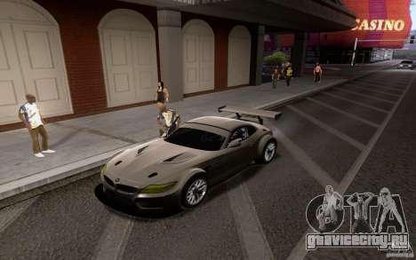 Продажа Машин Прохожим для GTA San Andreas