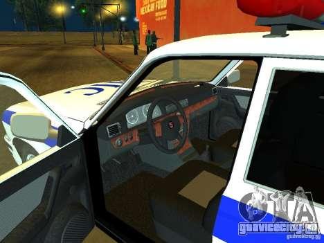 ГАЗ 31105 Полиция для GTA San Andreas вид справа