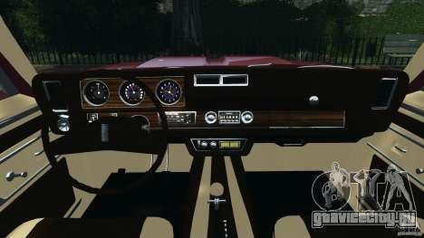 Oldsmobile Vista Cruiser 1972 v1.0 для GTA 4 вид сзади