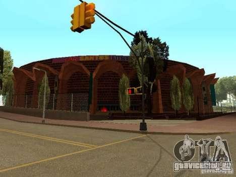 Новые текстуры стадиона Los Santos Forum для GTA San Andreas