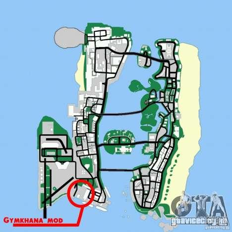 Gymkhana mod для GTA Vice City четвёртый скриншот