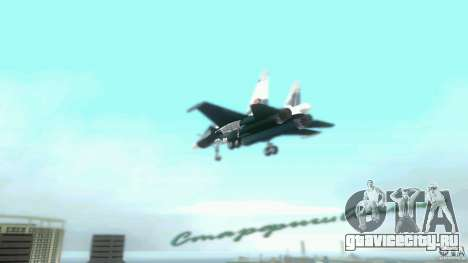 Vice City Air Force для GTA Vice City вид сзади