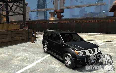Nissan Pathfinder 2006 для GTA 4 вид сзади