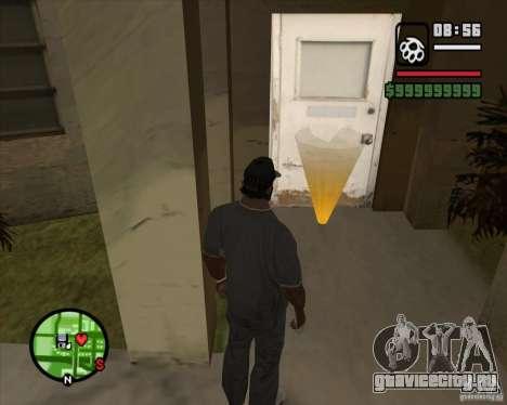 Greetings 2U: GS для GTA San Andreas третий скриншот