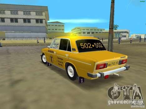 ВАЗ 2106 Такси v2.0 для GTA Vice City вид сзади слева