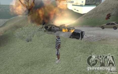 Огненная волна для GTA San Andreas четвёртый скриншот