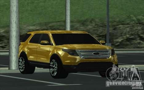Ford Explorer Limited 2013 для GTA San Andreas вид сзади